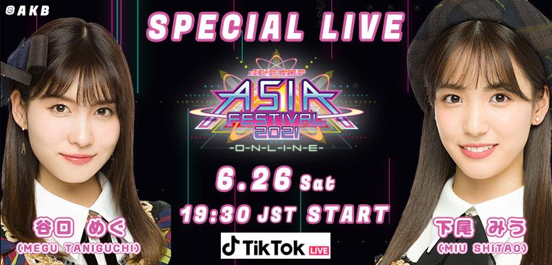 special live 6/26 19:30
